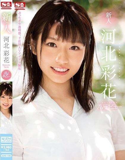 2019FANZA年度最佳女演员揭晓!