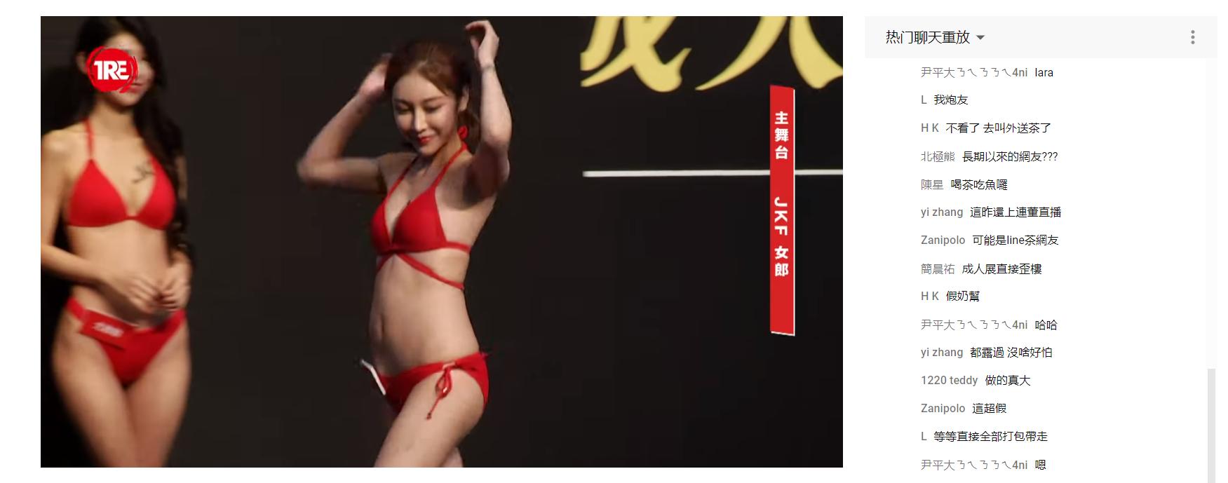 2019台北国际成人展,穿上衣服差点认不出来了,来看看有没有你的硬盘女神