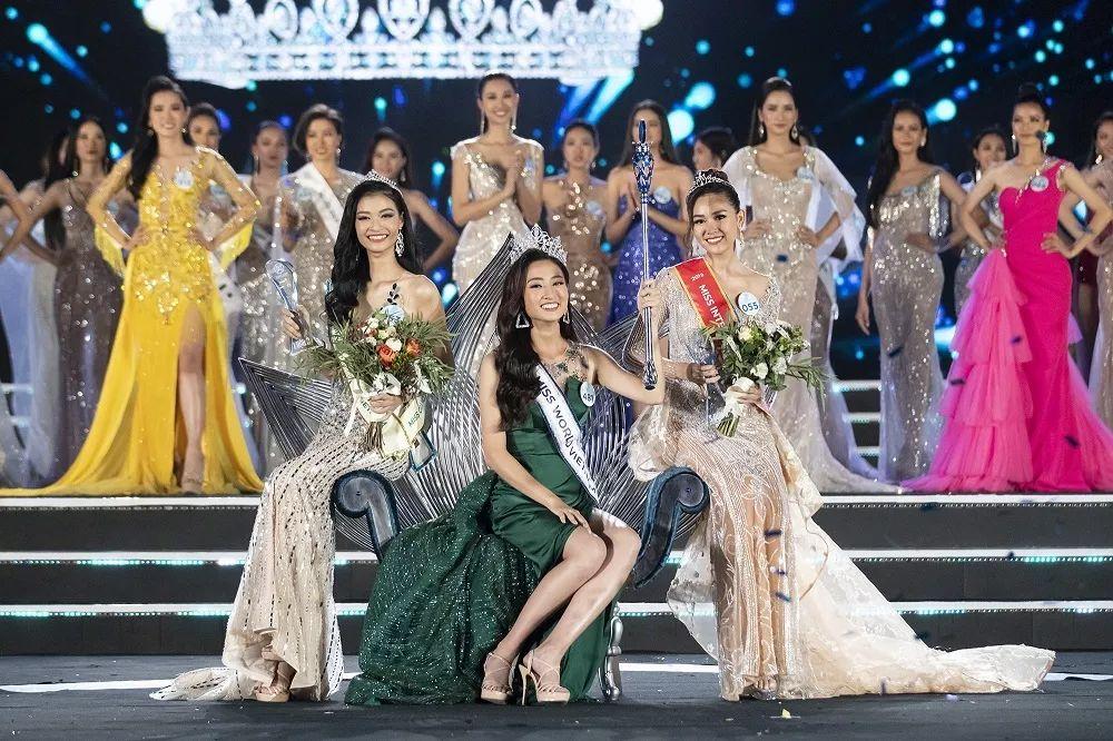 2019年越南世界小姐大赛