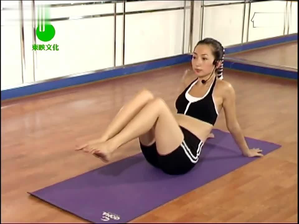 曲影瘦腿瑜伽