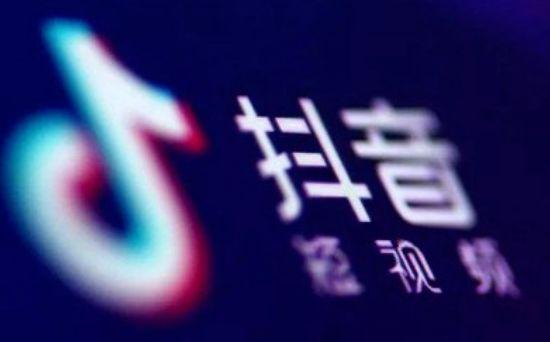 吴越--平台型产品:以抖音的用户增长为例