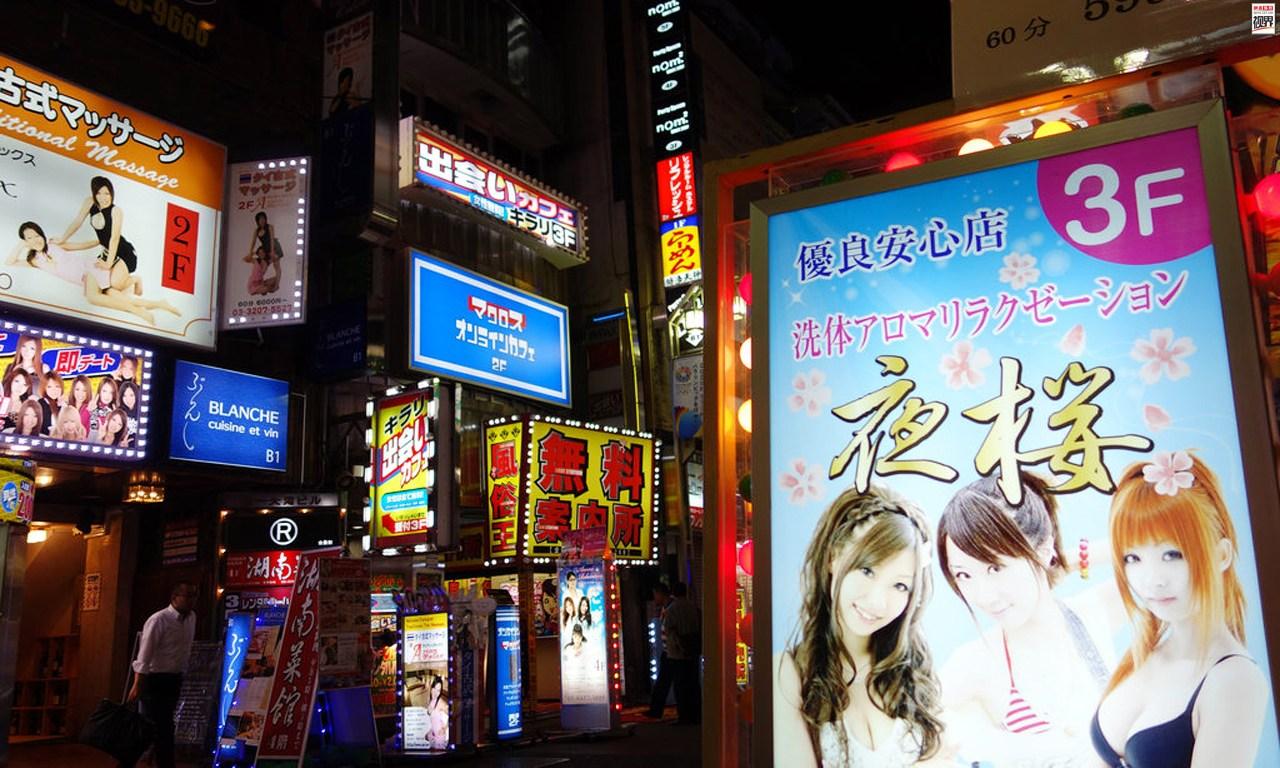 日本红灯区——风俗店的行话暗语