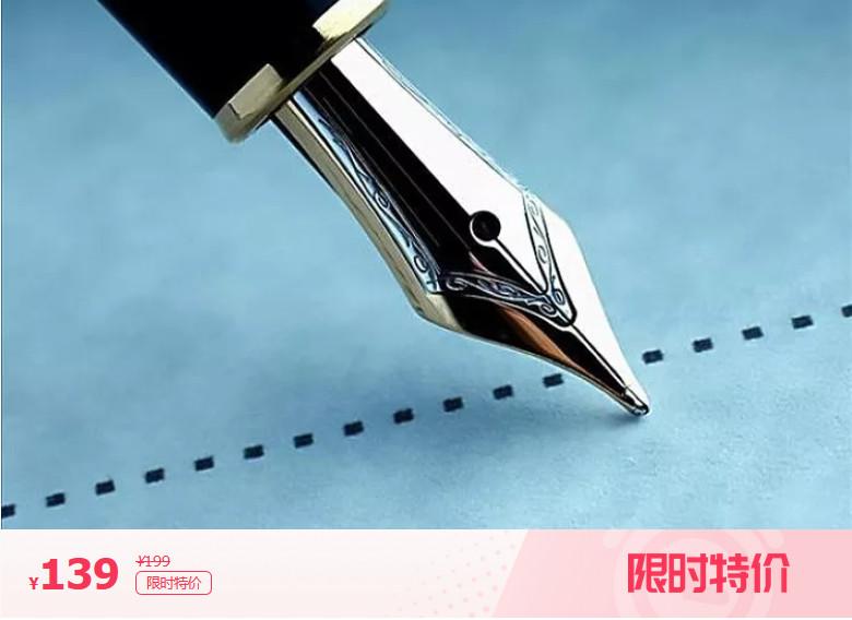 胡森林老师:8堂课让你成为公文材料写作高手
