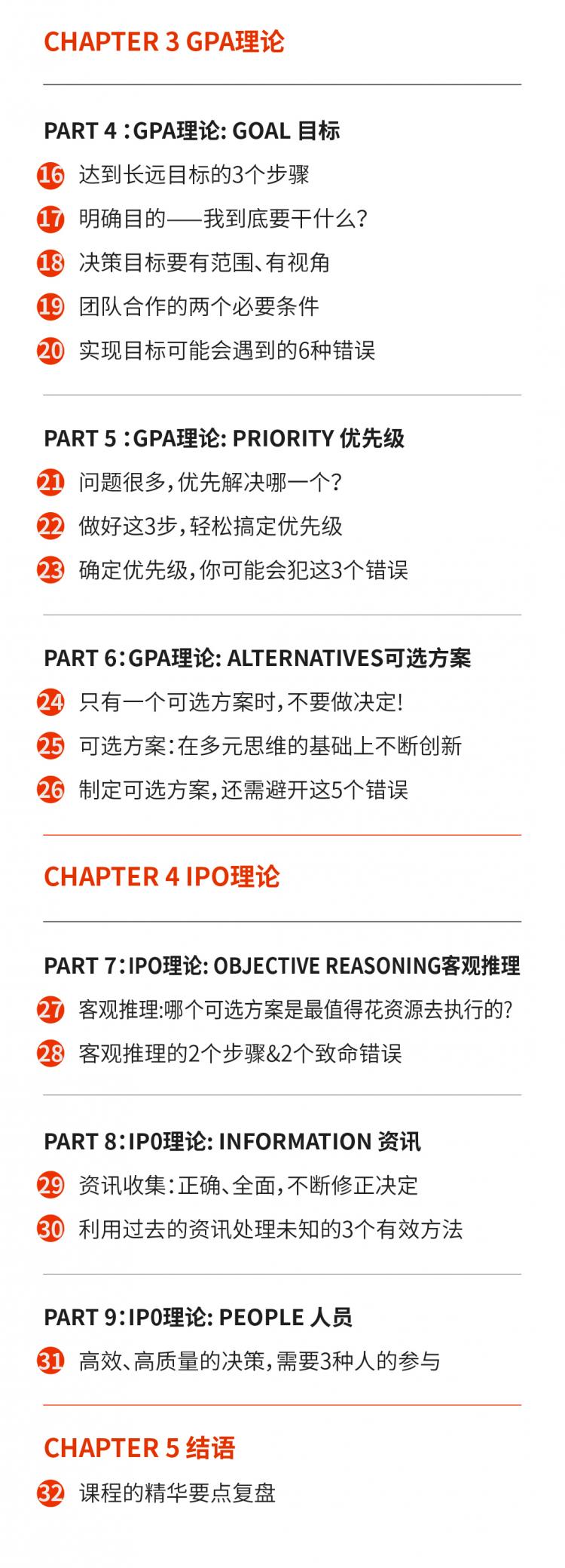 课表2.jpg