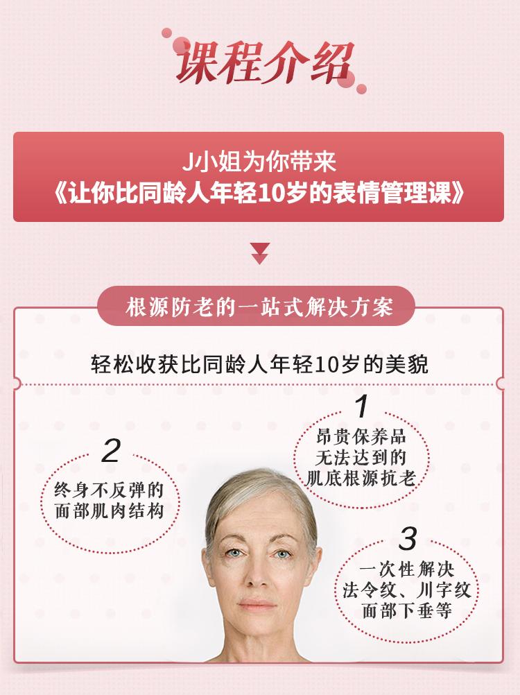 详情页-改切_05.jpg