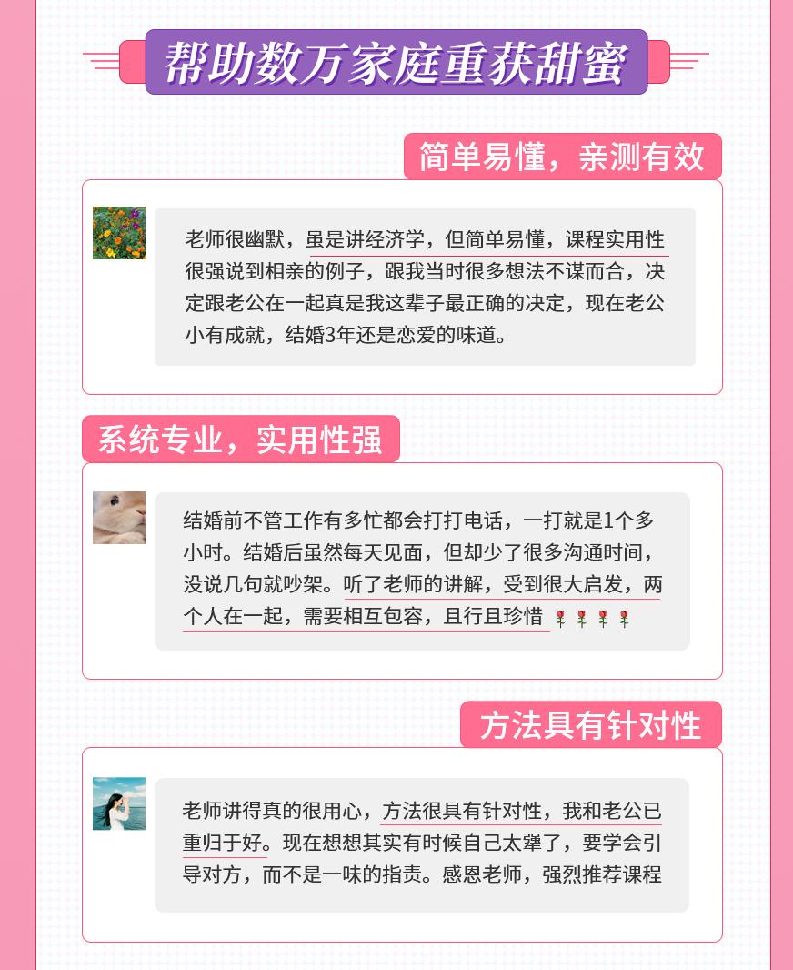 折偶经济学详情-优化版本_11.png