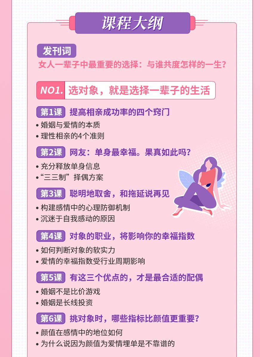 折偶经济学详情-优化版本_06.png