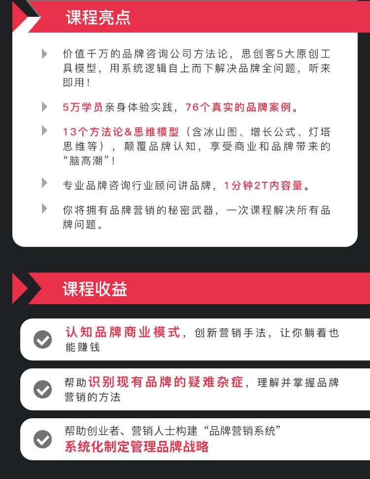 http://mtedu-img.oss-cn-beijing-internal.aliyuncs.com/ueditor/20191128162904_192751.jpg