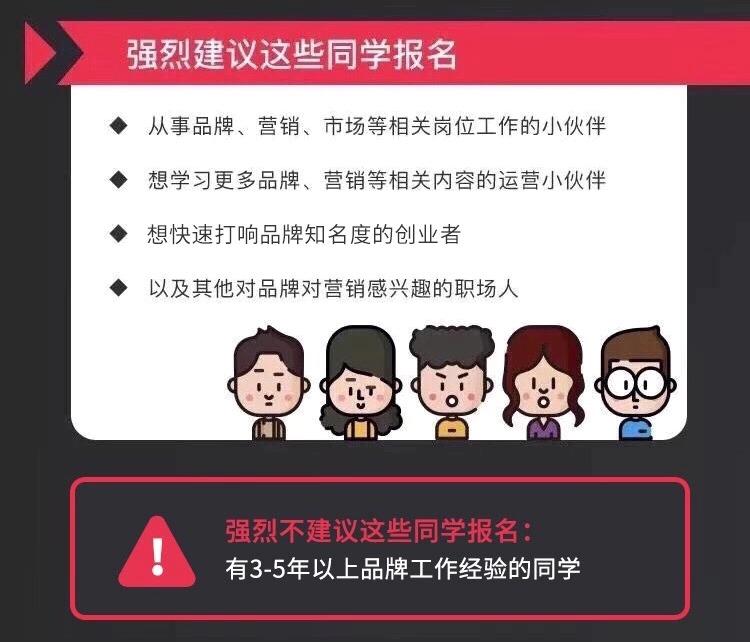 http://mtedu-img.oss-cn-beijing-internal.aliyuncs.com/ueditor/20200204142611_621614.jpeg