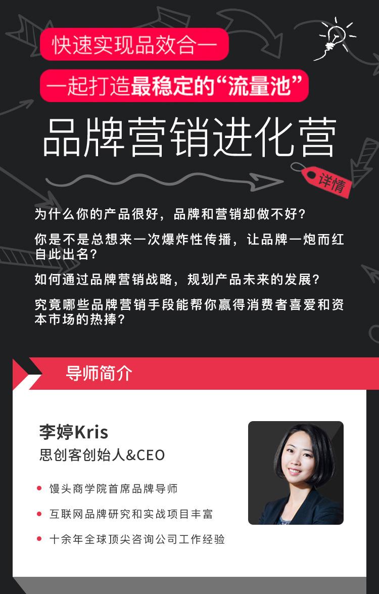 http://mtedu-img.oss-cn-beijing-internal.aliyuncs.com/ueditor/20191128162840_663120.jpg