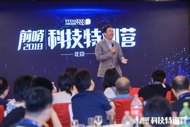 王煜全-科技特训营2020