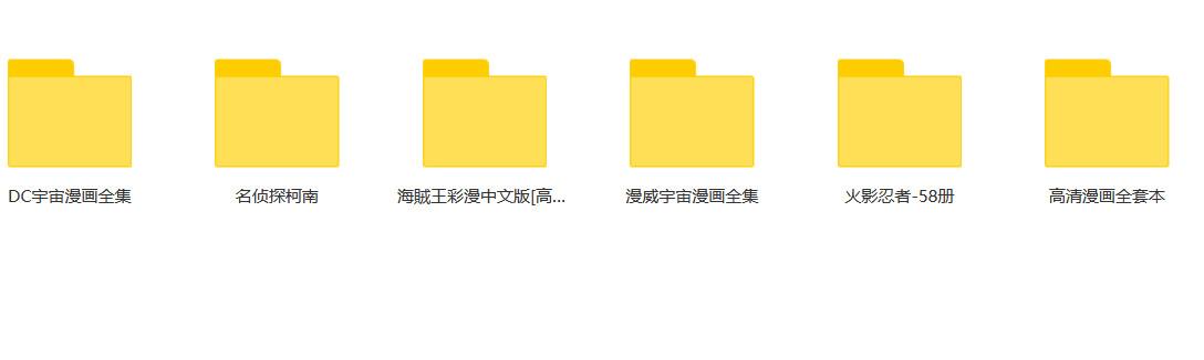 漫威&DC漫画全集PDF 共966G