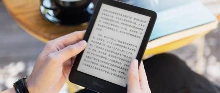 高质量书单精选001 – 810 大合集 (共5750余册)